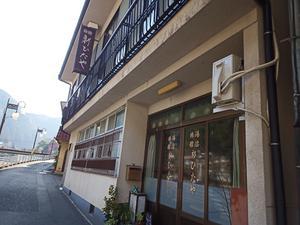 新ひたや旅館 写真