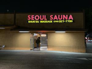 Seoul Health Spa 写真