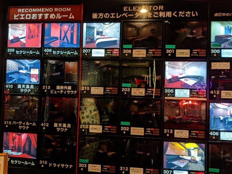 もしもしピエロ 桜ノ宮 写真ギャラリー2