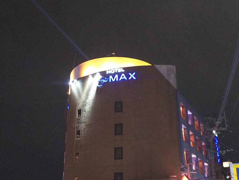 ホテル アンドマックス(HOTEL &MAX) 写真
