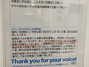 フィットネスクラブ ティップネス 綾瀬 写真