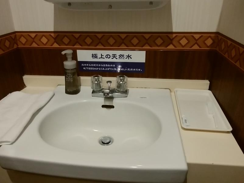 広島北ホテル ホテル部屋洗面所