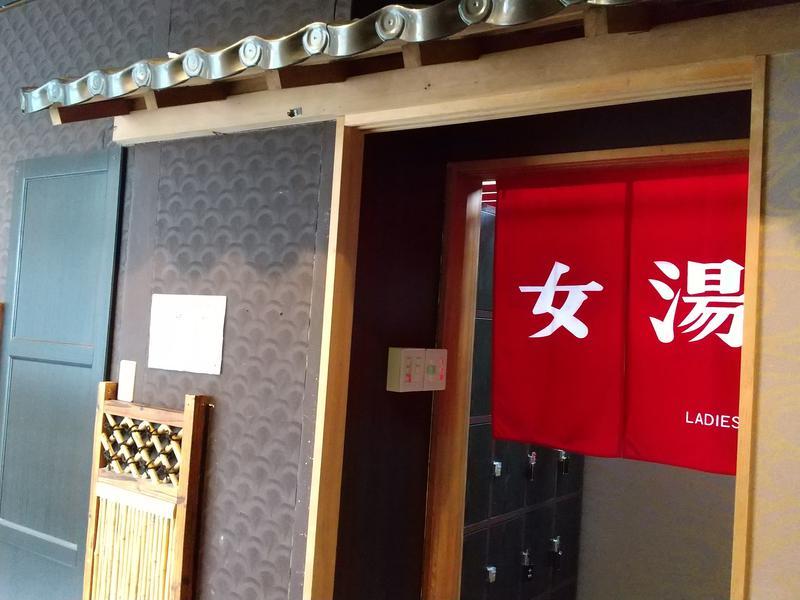 広島北ホテル 女湯入口