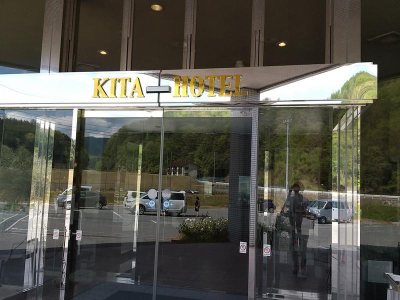 広島北ホテル 玄関