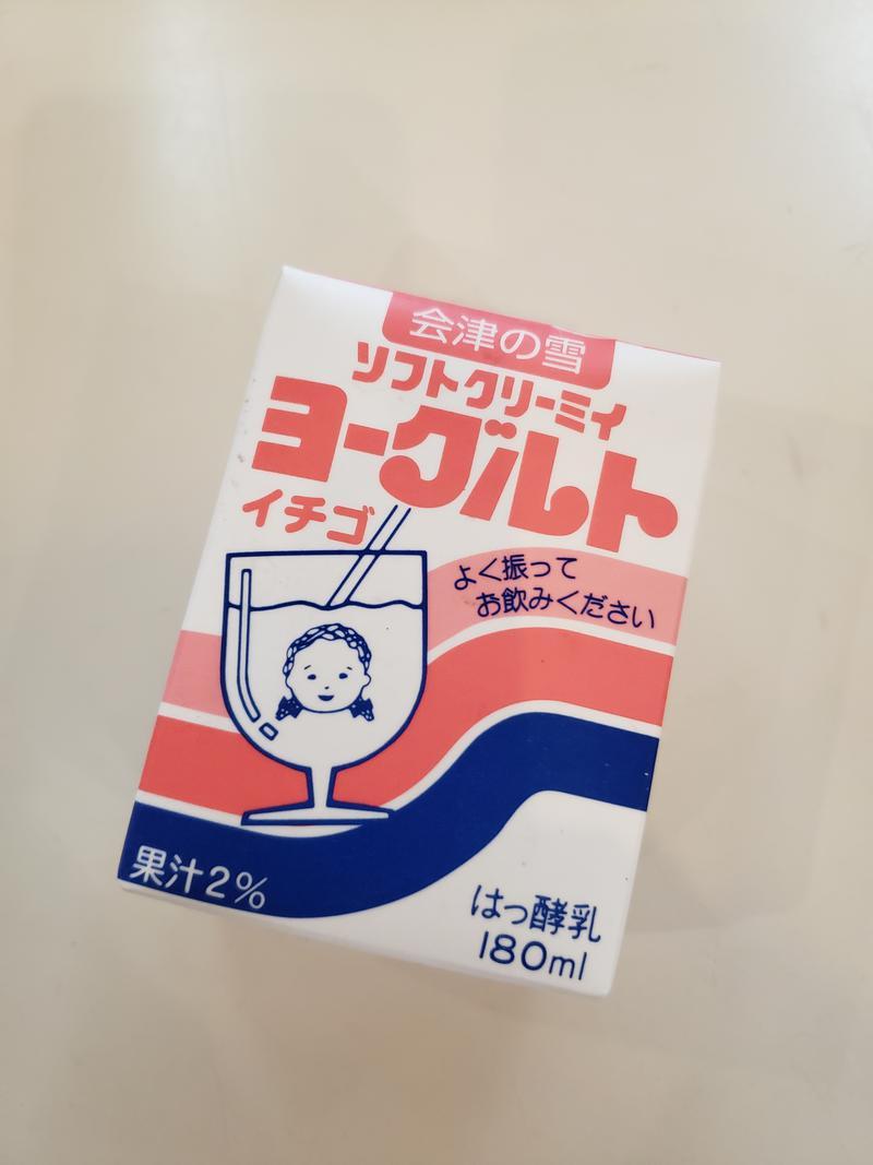kan164さんの会津本郷温泉・湯陶里のサ活写真