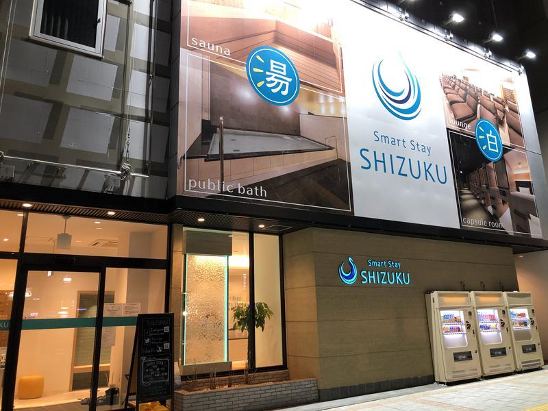 つむぐさんのSmart Stay SHIZUKU 上野駅前のサ活写真