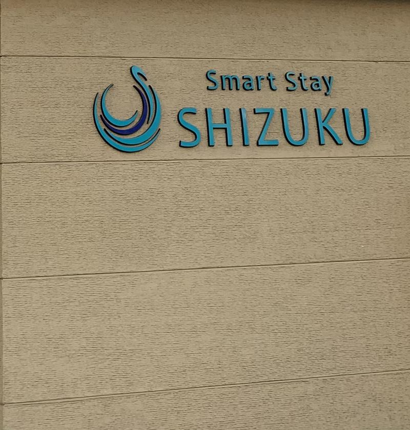 🈂️トウさんのSmart Stay SHIZUKU 上野駅前のサ活写真