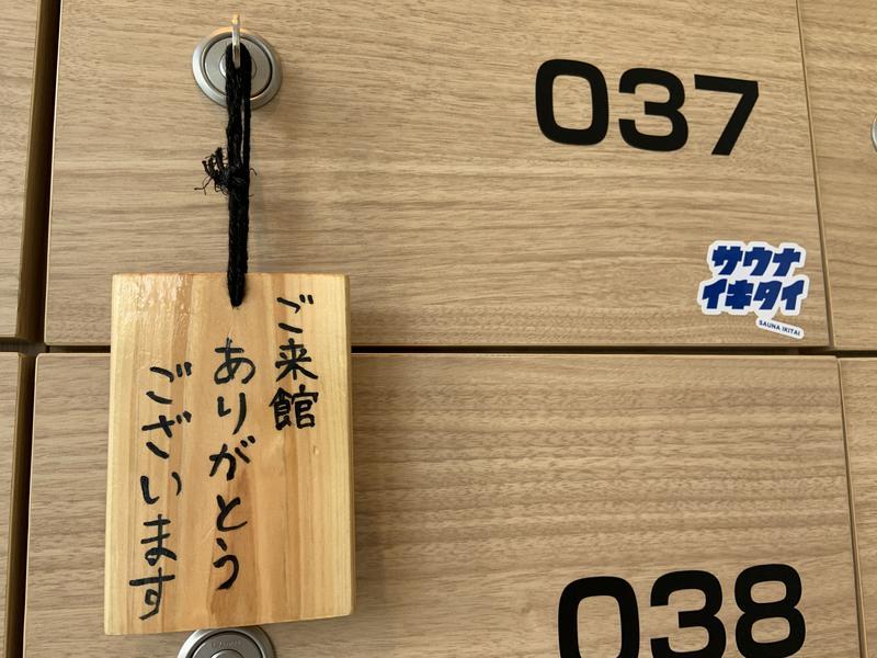 yuki.nさんのSmart Stay SHIZUKU 上野駅前のサ活写真