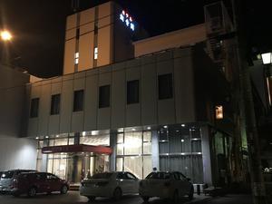 ホテル潮青閣 写真