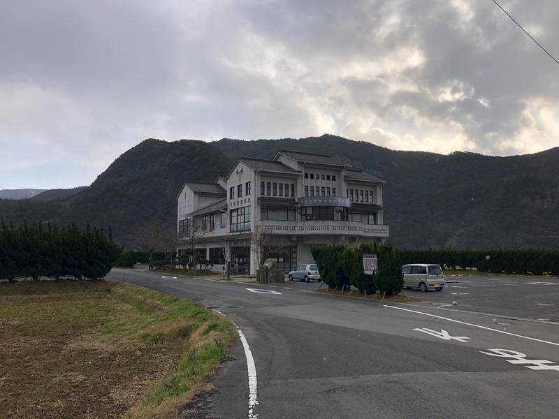 隠岐温泉GOKA 写真