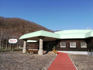 浜益保養センター(浜益温泉) 写真