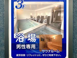長野リンデンプラザホテル 写真