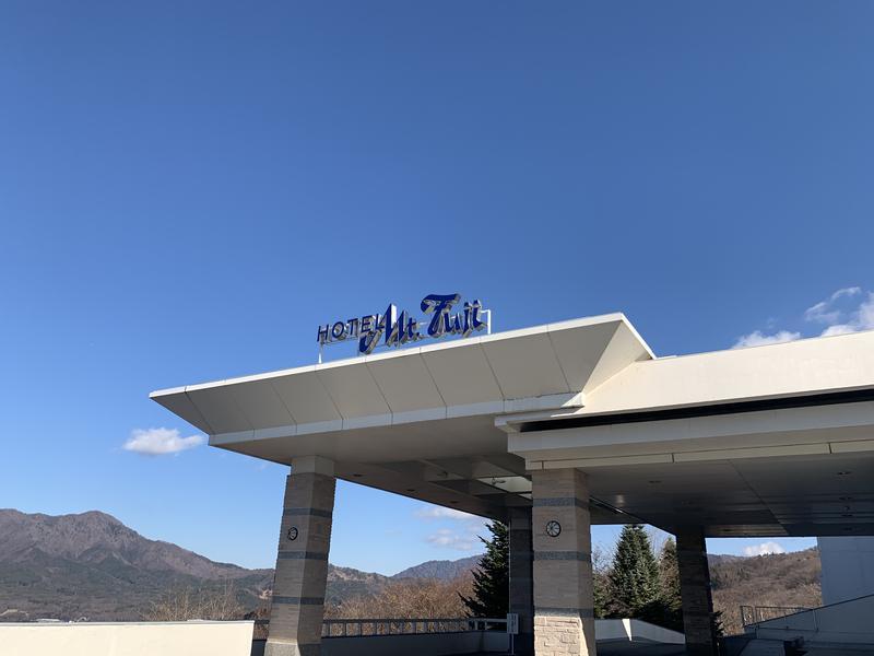 おーじろーさんのホテルマウント富士のサ活写真