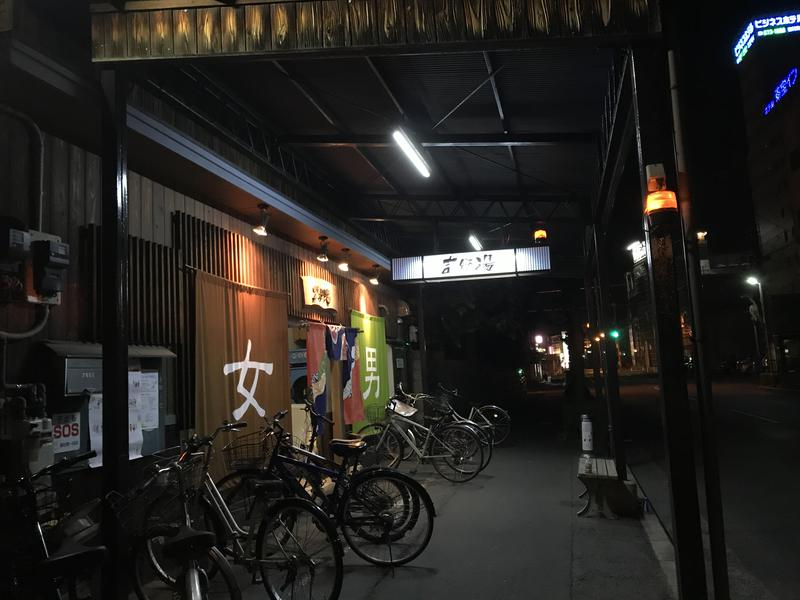 まさみつさんの吉野湯のサ活写真