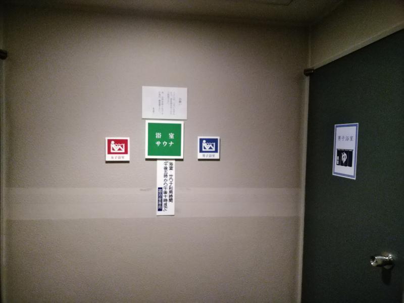 ホテル福島グリーンパレス 写真