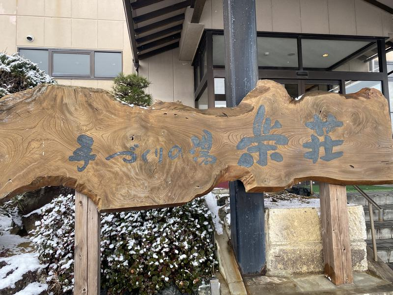栄荘 写真