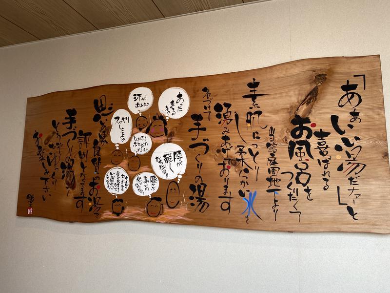 栄荘 写真ギャラリー1