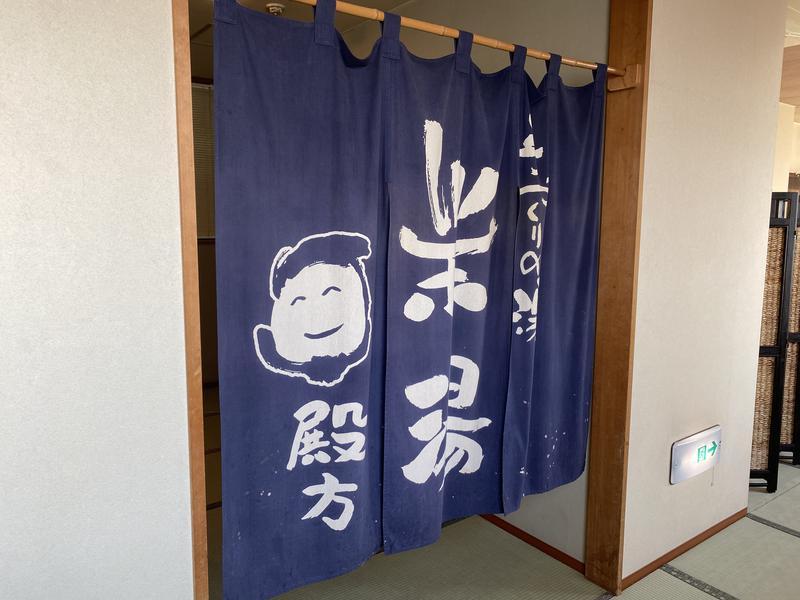 栄荘 写真ギャラリー4