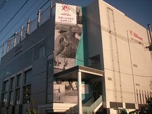 スポーツクラブルネサンス北戸田24 写真