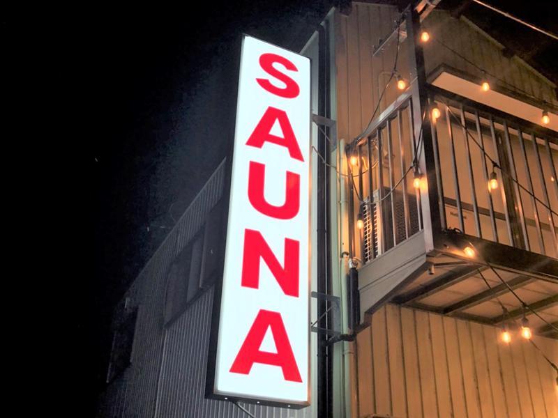 SAUNA グリンピア 写真ギャラリー4