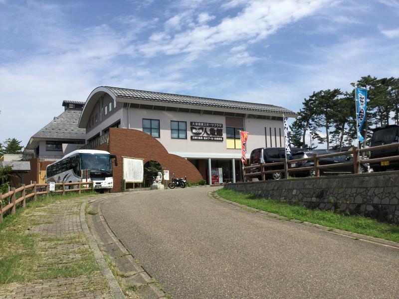 鵜の浜人魚館(大潟健康スポーツプラザ) 写真