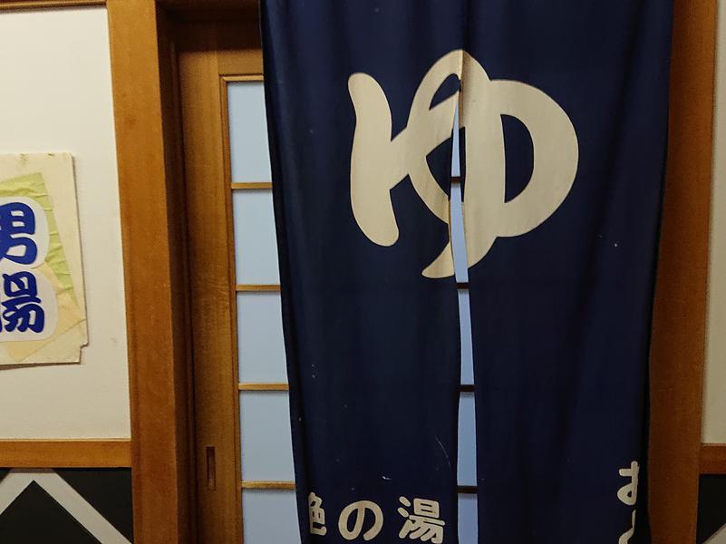ホテル 武蔵亭 写真ギャラリー1