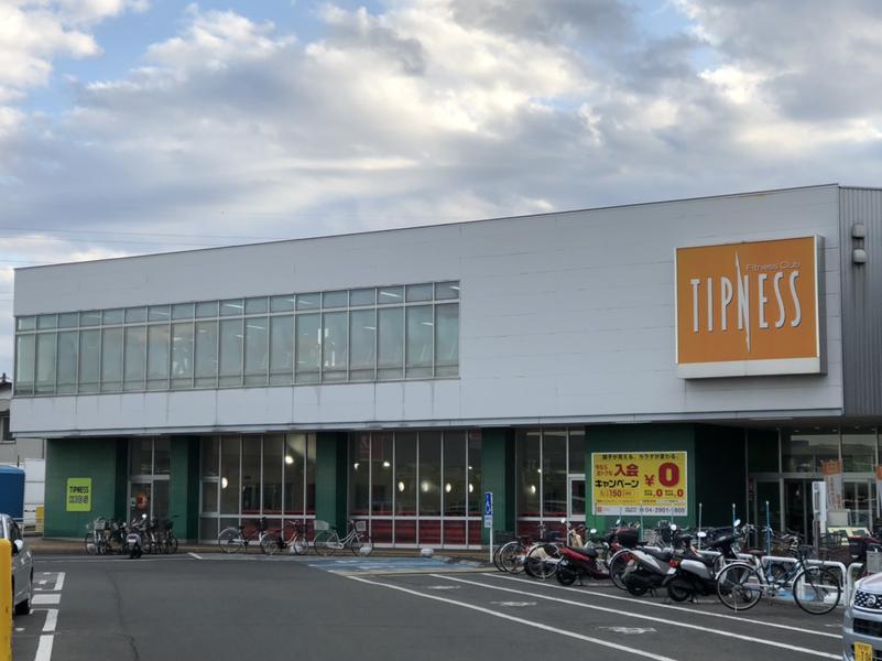 フィットネスクラブ ティップネス 武蔵藤沢 写真