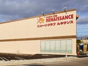 スポーツクラブ ルネサンス・ライカム24 写真