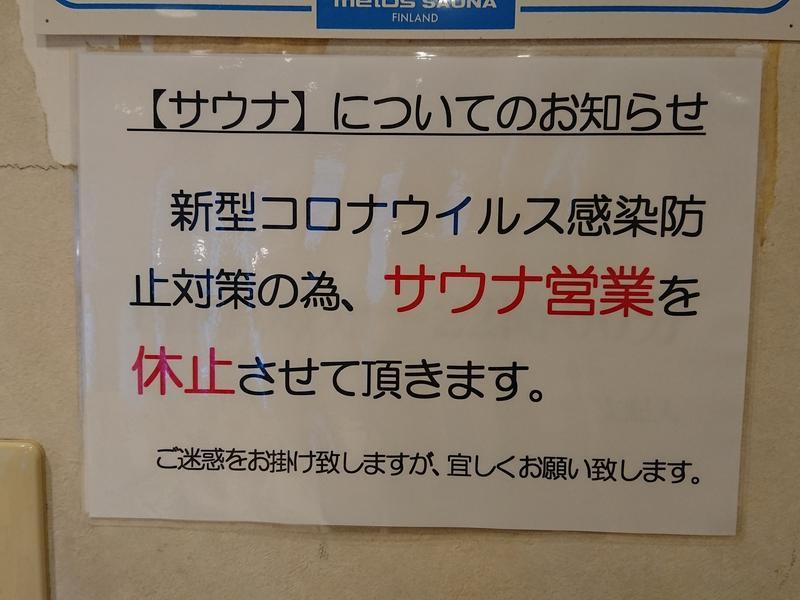 柿崎マリンホテル ハマナス 写真ギャラリー2