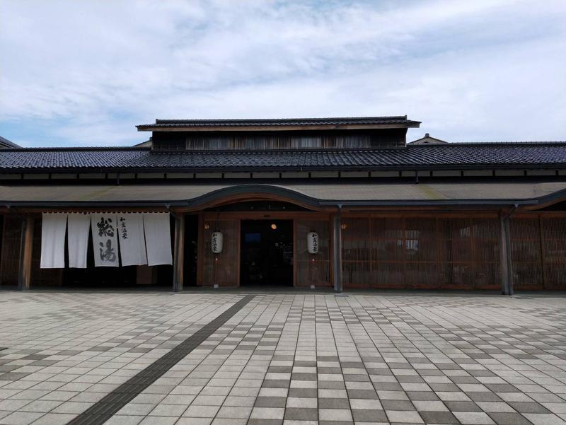 和倉温泉総湯 入口風景
