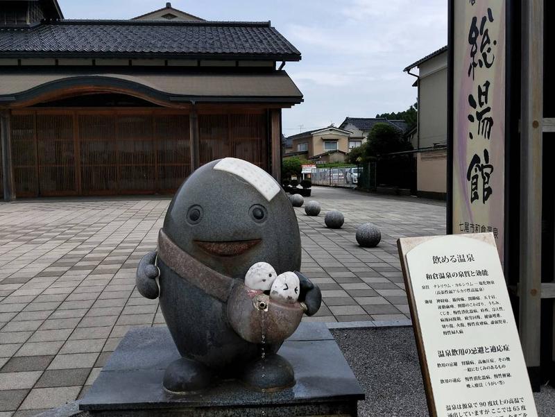 和倉温泉総湯 和倉温泉のゆるキャラ、わくたまくん