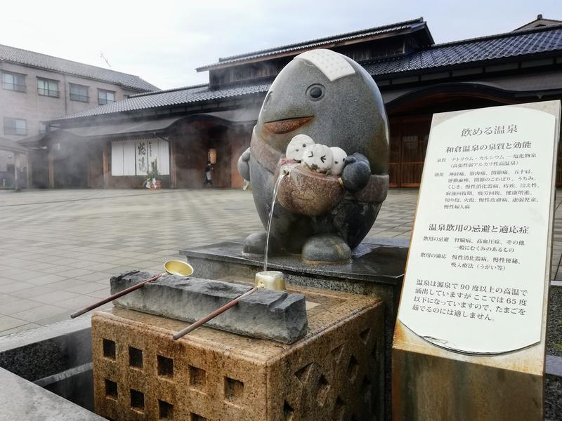 和倉温泉総湯 写真ギャラリー4