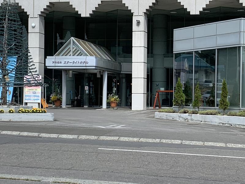スターライトホテル 写真