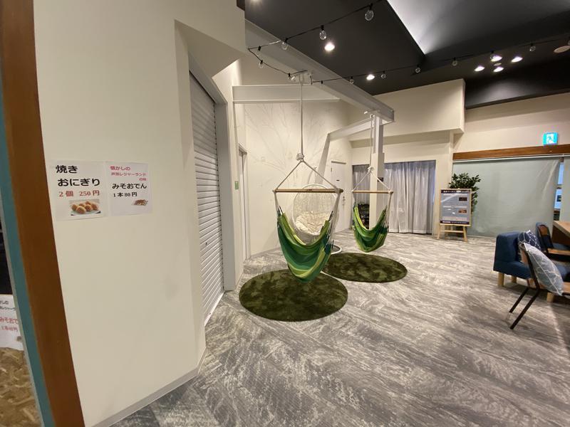 芦別温泉おふろcafe星遊館(芦別温泉スターライトホテル) 写真ギャラリー2