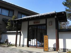 四季倶楽部 飛騨高山荘 写真