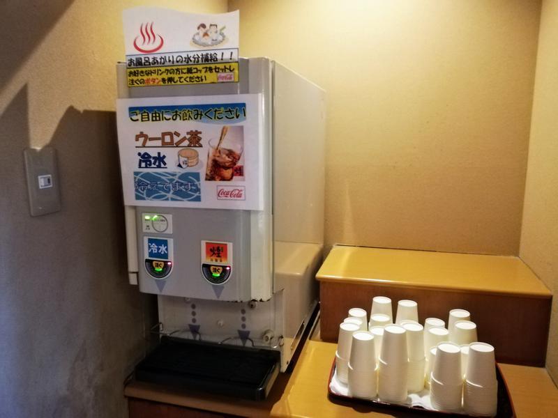 日本の宿 のと楽 給水器