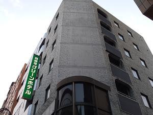 西新宿グリーンホテル  写真