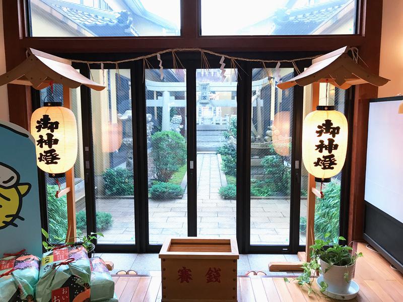 ぎんさんの神の宮温泉 かわら亭のサ活写真