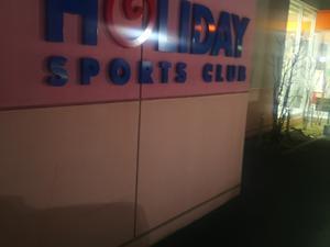 ホリデイスポーツクラブ 苫小牧 写真