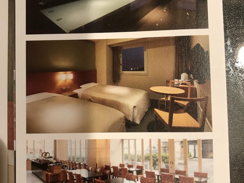 カンデオホテルズ半田 写真ギャラリー1