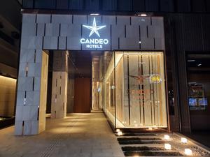 カンデオホテルズ 長崎新地中華街 写真
