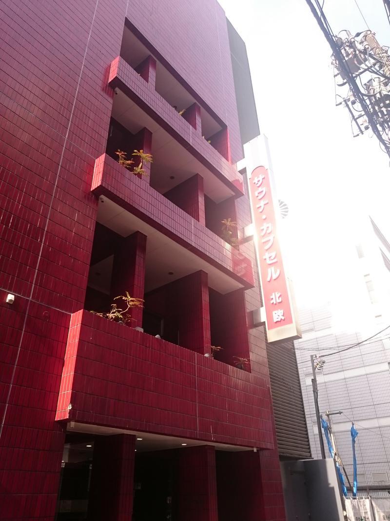 🦀ゼクロス🦀さんの上野サウナ&カプセルホテル北欧のサ活写真