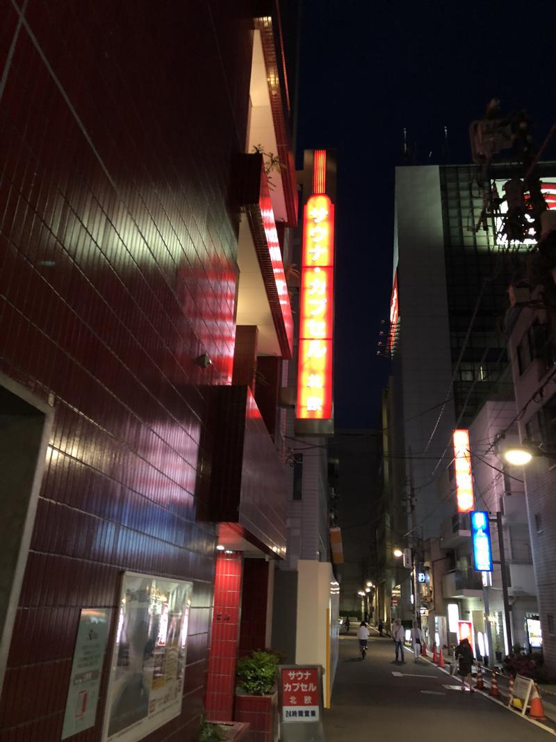 neppanishiさんの上野サウナ&カプセルホテル北欧のサ活写真