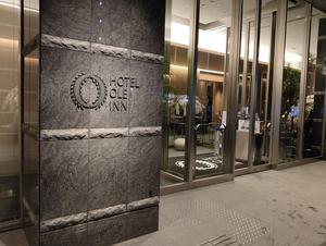 ホテルオーレイン 写真