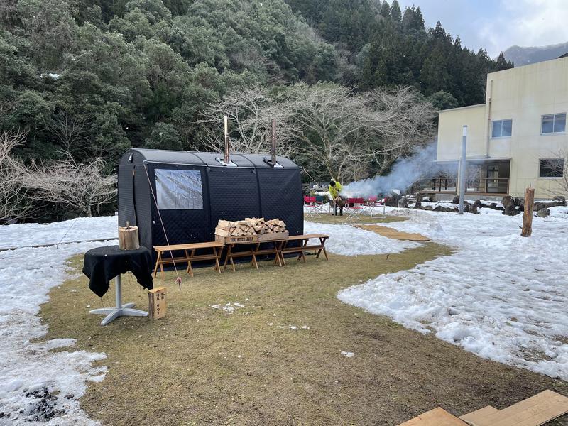 広島市湯来交流体験センター 写真ギャラリー3