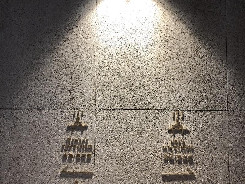 坊平リカバリー温泉 高源ゆ 写真ギャラリー5
