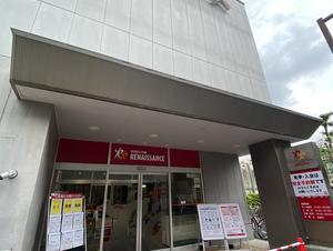 スポーツクラブ ルネサンス 富士見台 写真