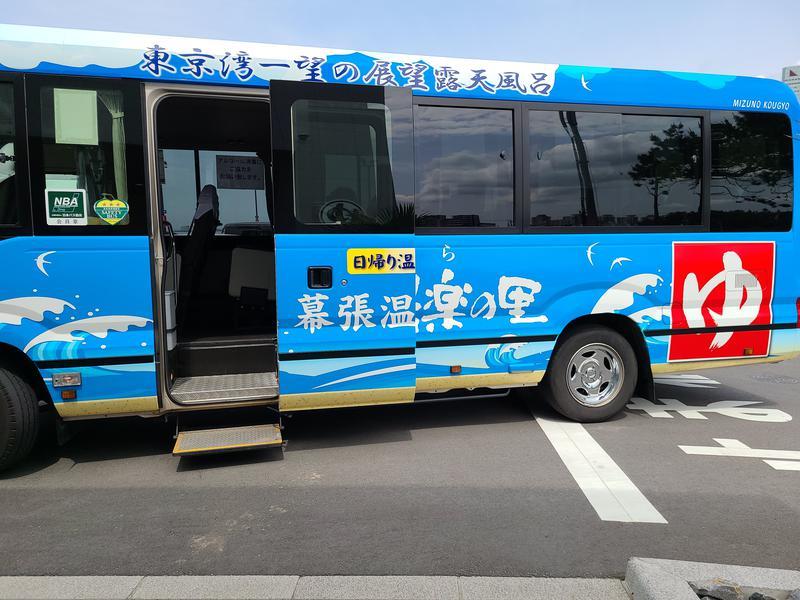 JFA夢フィールド 幕張温泉 湯楽の里 写真ギャラリー6