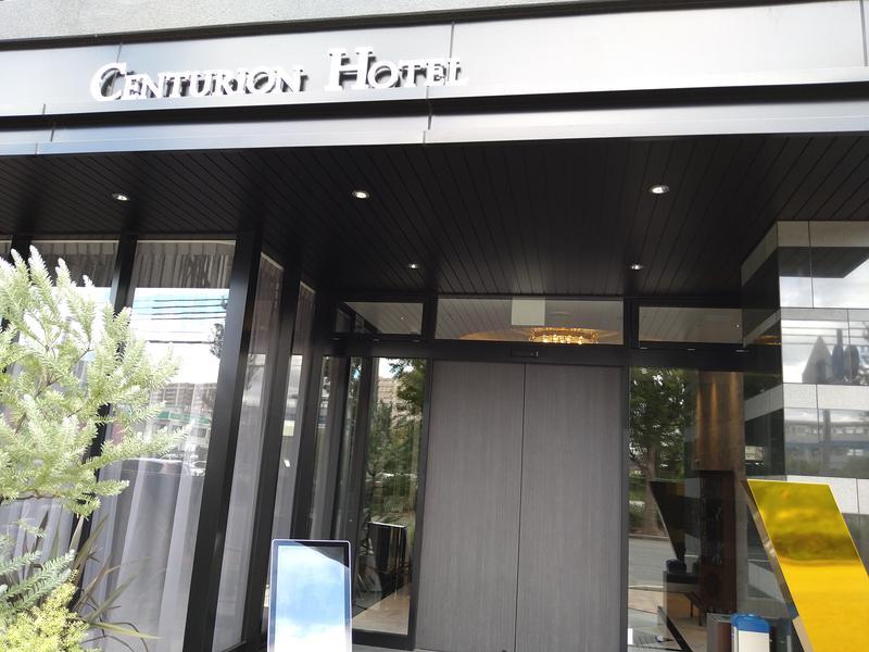 サウナリゾートオリエンタル神戸 (センチュリオンホテル ヴィンテージ神戸) 写真ギャラリー3