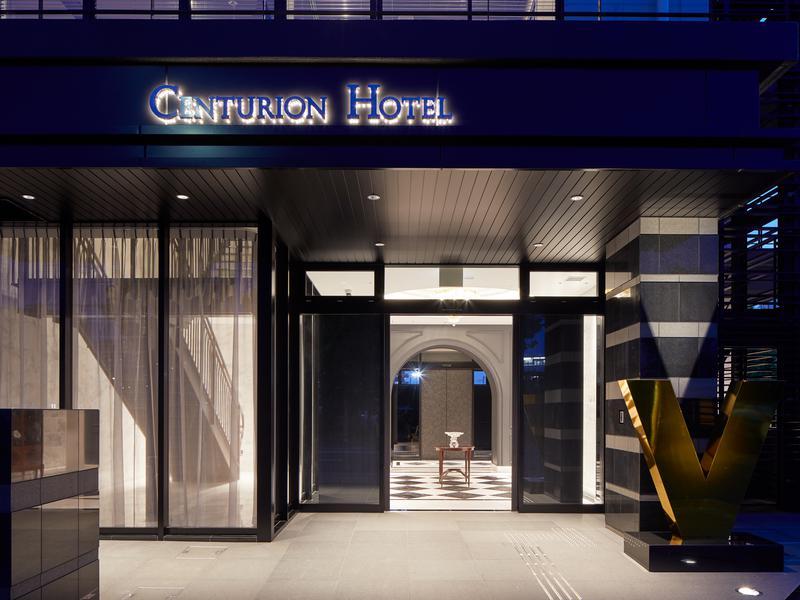サウナリゾートオリエンタル神戸 (センチュリオンホテル ヴィンテージ神戸) エントランス